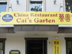 Cais-Garten-Chinarestaurant.jpg